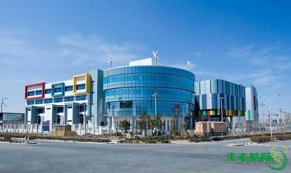 招生办公室:生态城艾毅幼儿园