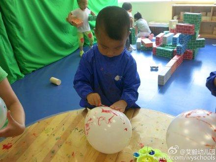 导下在气球上画画