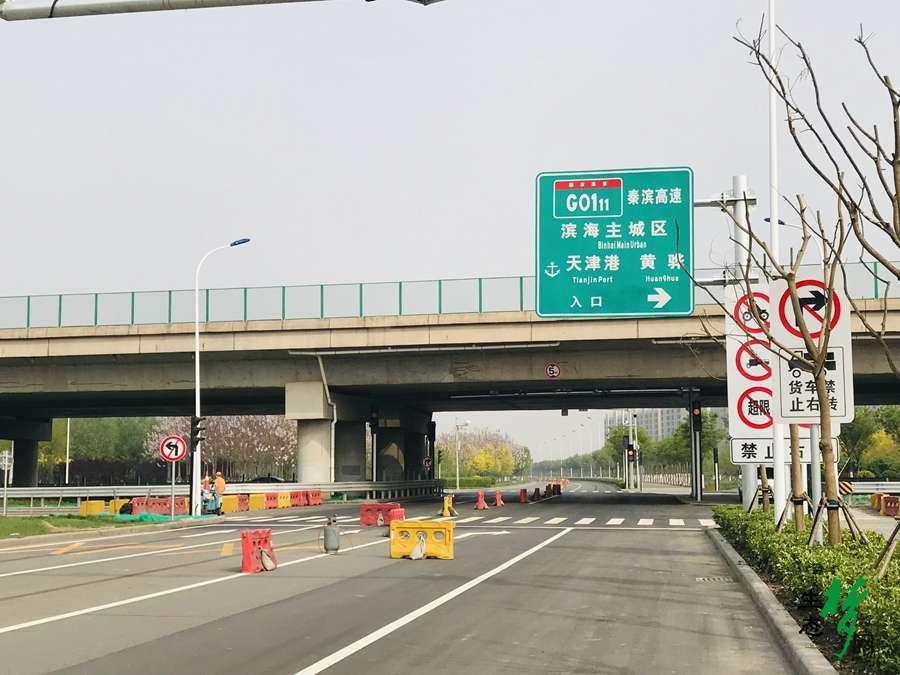 生态城海滨高速匝道桥正式开通啦!